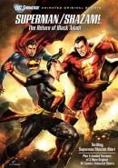 Скачать кинофильм Витрина DC: Супермен / Шазам! - Возвращение черного Адама