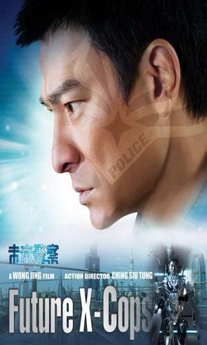 Скачать фильм Китайский патруль времени DVDRip без регистрации