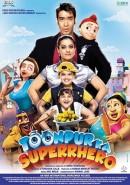 Скачать кинофильм Супергерой Тунпура