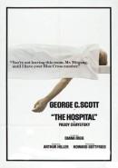 Скачать кинофильм Больница (1971)