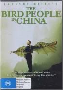 Скачать кинофильм Люди-птицы в Китае