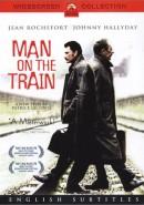 Скачать кинофильм Человек с поезда