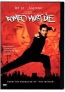 Скачать кинофильм Ромео должен умереть