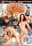 Скачать кинофильм Рокко насилует Россию