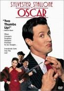 Скачать кинофильм Оскар (1991)