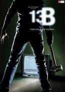 Скачать кинофильм 13Б