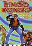 Скачать кинофильм Бинго Бонго