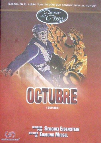 Скачать фильм Октябрь DVDRip без регистрации
