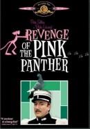 Скачать кинофильм Розовая пантера 6 - Месть Розовой Пантеры