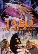 Скачать кинофильм Таро - сын дракона