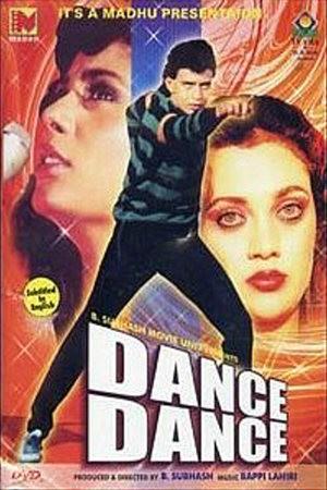 Скачать фильм Танцуй танцуй DVDRip без регистрации