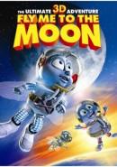 Скачать кинофильм Махнем на луну / Мухнем на Луну