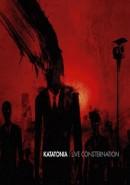 Скачать кинофильм Katatonia - Live At Summer Breeze 2006 / Live Consternation