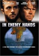 Скачать кинофильм В руках врага / Ю-429: Волчья стая / U-429: Подводная тюрьма