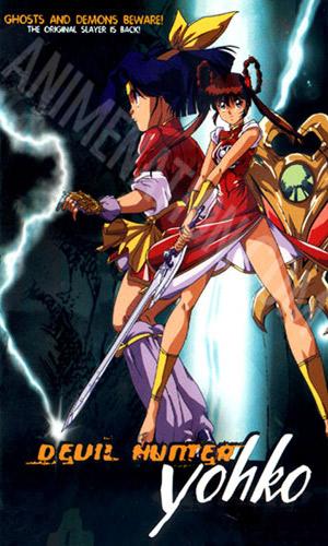 Скачать фильм Йоко - охотница на демонов OVA DVDRip без регистрации