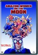 Скачать кинофильм Амазонки на луне