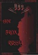 Скачать кинофильм UDO - Live From Russia