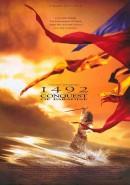 Скачать кинофильм 1492 - Завоевание рая