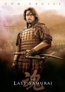 Скачать кинофильм Последний самурай (2003)