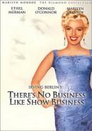 Скачать кинофильм Нет такого бизнеса, как шоу-бизнес / Это не дело