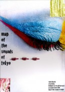 Скачать кинофильм Карта звуков Токио