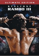 Скачать кинофильм Рэмбо III / Рэмбо 3