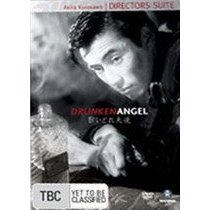 Скачать фильм Пьяный ангел DVDRip без регистрации