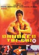 Скачать кинофильм Пьяный Тайцзи / Пьяный тай-чи