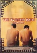 Скачать кинофильм Турецкая баня