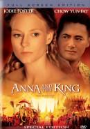 Скачать кинофильм Анна и король
