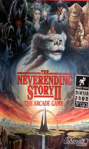 Скачать фильм Бесконечная история 2: Следующая глава DVDRip без регистрации