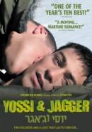 Скачать кинофильм Йосси и Джаггер