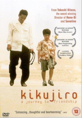 Скачать фильм Кикуджиро DVDRip без регистрации