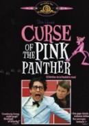 Скачать кинофильм Розовая пантера 8 - Проклятие Розовой Пантеры