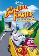 Скачать кинофильм Отважный маленький тостер идет в школу