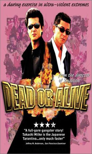 Скачать фильм Живым или мертвым DVDRip без регистрации