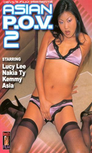 Скачать фильм Взгляд на азиаток от первого лица 2 DVDRip без регистрации