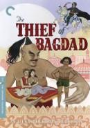 Скачать кинофильм Багдадский вор. Арабская фантазия