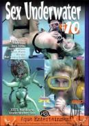 Скачать кинофильм Водный секс 10