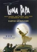 Скачать кинофильм Лунный папа