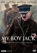 Скачать кинофильм Мой мальчик Джек