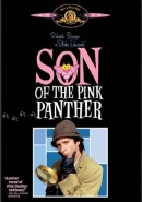 Скачать кинофильм Розовая пантера 9 - Сын Розовой Пантеры