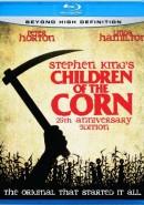 Скачать кинофильм Дети кукурузы