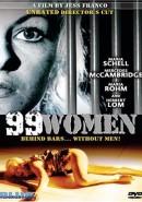 Скачать кинофильм 99 женщин / Мученицы