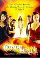 Скачать кинофильм Убить демона