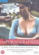Скачать кинофильм Порнографы / Введение в антропологию