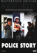 Скачать кинофильм Полицейская История
