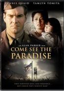 Скачать кинофильм Приди и увидишь рай