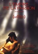 Скачать кинофильм Империя страсти