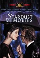 Скачать кинофильм Воспоминания звездной пыли
